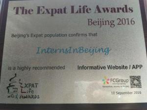 ela-award-best-websiteapp