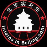InternsInBeijing