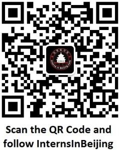Wechat QR Code InternsInBeijing