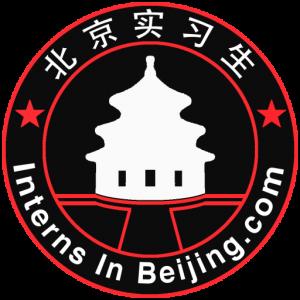 cropped-IiB-circular-logo-transparent.png