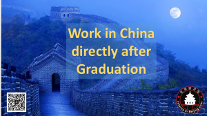 Chinese Policy Work after graduation in Beijing student internship
