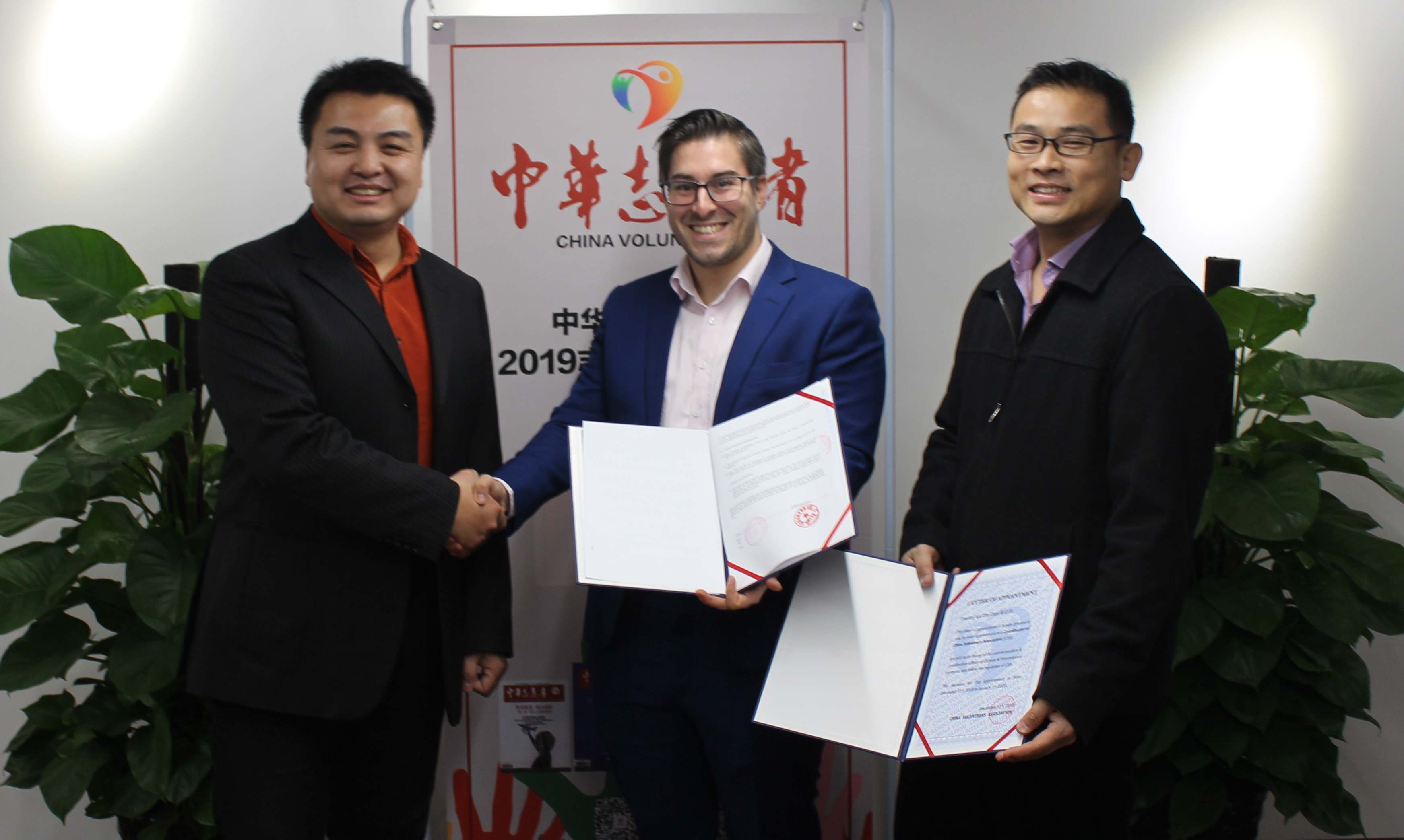 CVA MoU InternsInBeijing Olympic Games 2022 Volunteers