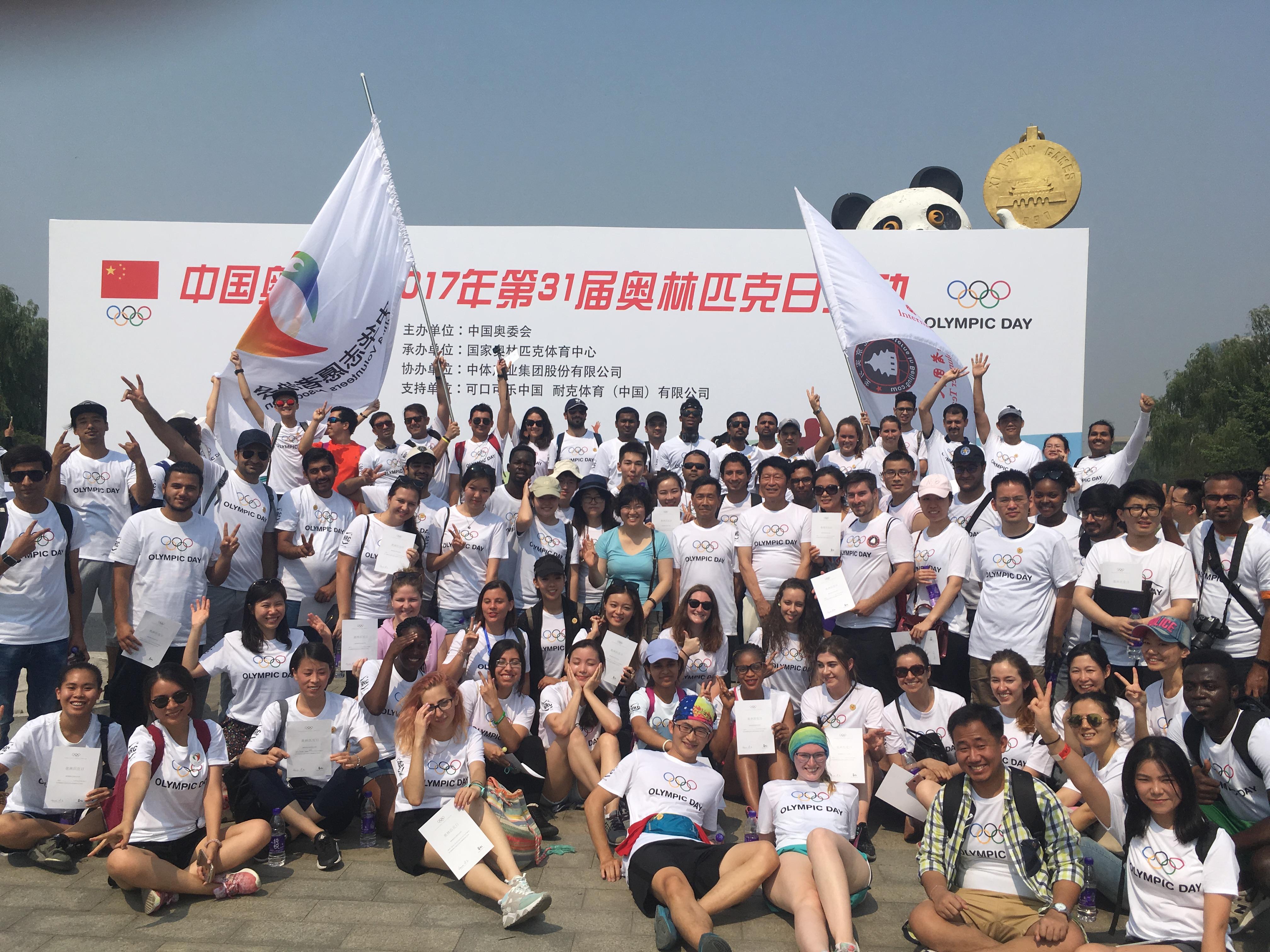 International Volunteers Team Olympic Day