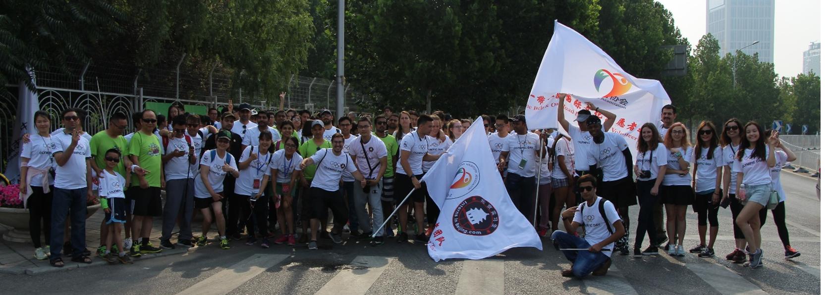 Beijing Olympic Day InternsInBeijing CVA 1Belt 1Road International Volunteer Center