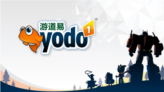 Meet the team Yodo1 Games InternsInBeijing