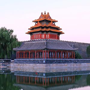 Beijing Job Openings JPM